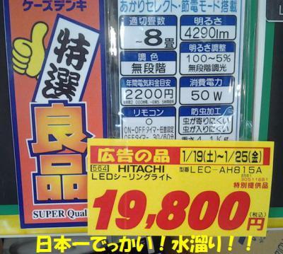 20130119_153746.jpg