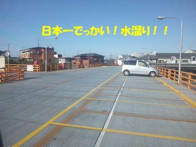 DVC00016_20120104205311.jpg