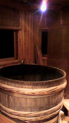 竹中邸樽風呂