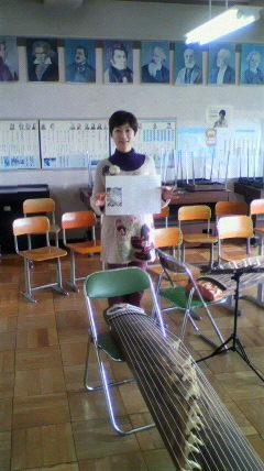 伝統音楽授業2
