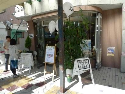 トレイナートカフェ