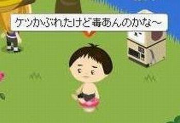 2無題 - コピー