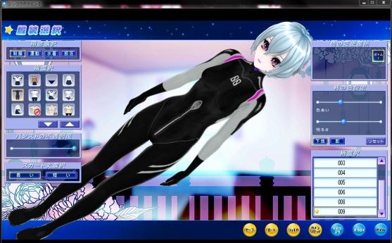 SVII HEXA Clothing Collection v2.4 黒スーツ 綾波レイ