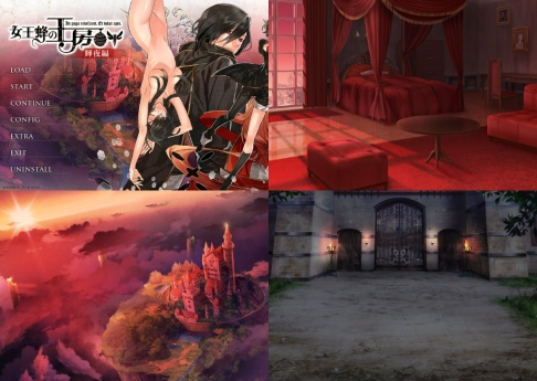 背景 collage女王蜂の王房 乙女ゲーム(R-18)