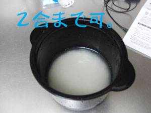 CIMG2535.jpg