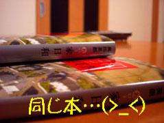 PICT0752.jpg
