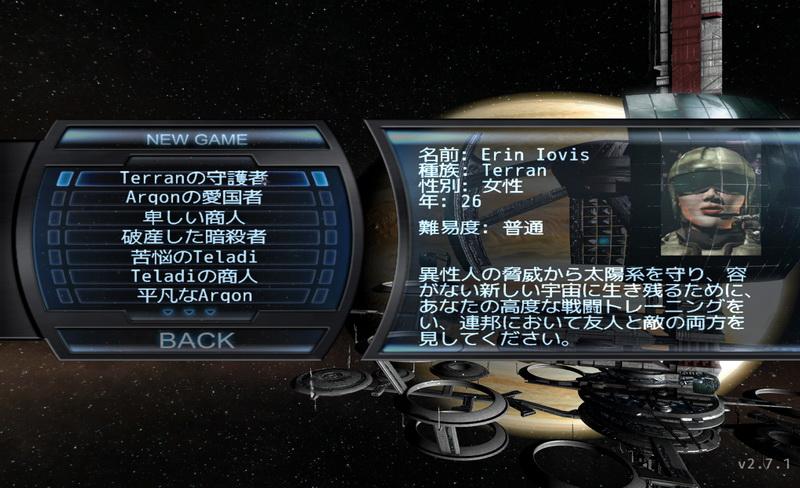 X3TC 2010-09-29 22-11-09-91