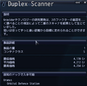 X3TC 2010-09-29 22-12-34-47