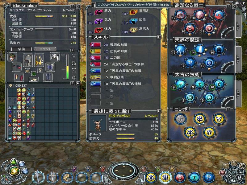 sacred2 2010-11-09 04-00-16-06