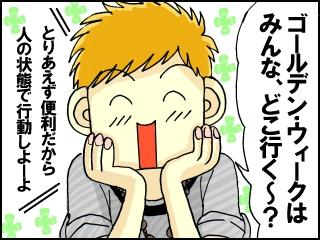001_20120427180434.jpg
