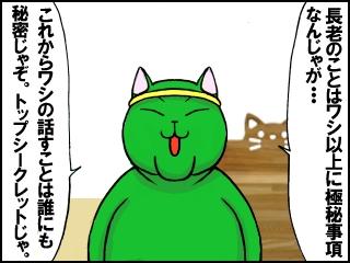 001_20121114213049.jpg
