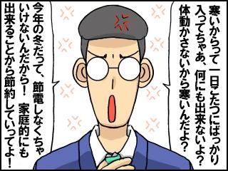 001_20121206223300.jpg
