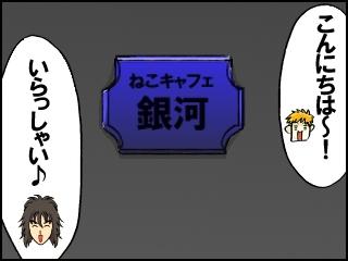 001_20130206192113.jpg