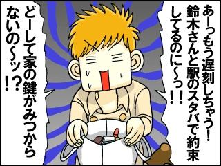 001_20130321220647.jpg