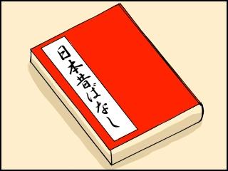 004_20120411161245.jpg