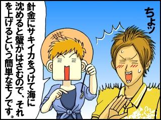 004_20120713182751.jpg