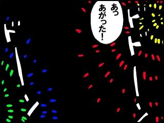 004_20120806180058.jpg