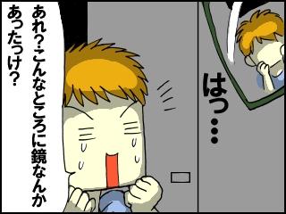 004_20120810162314.jpg
