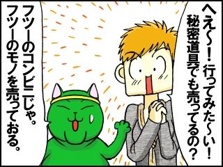 004_20121024220328.jpg