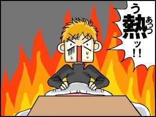 004_20121102212443.jpg