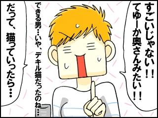007_20121213215355.jpg