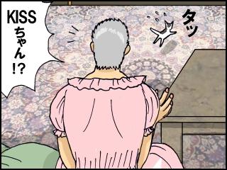 009_20120510171109.jpg