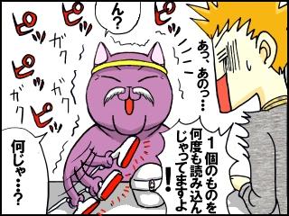 010_20121101192751.jpg