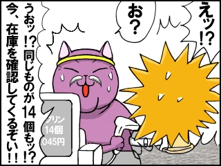 011_20121101192751.jpg