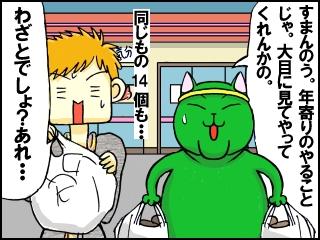 014_20121101192749.jpg