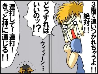 022_20120820163410.jpg