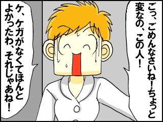 032_20130130230255.jpg