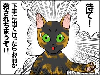 043_20120619191147.jpg