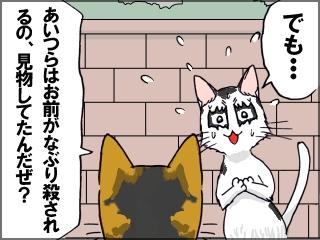046_20120619191144.jpg