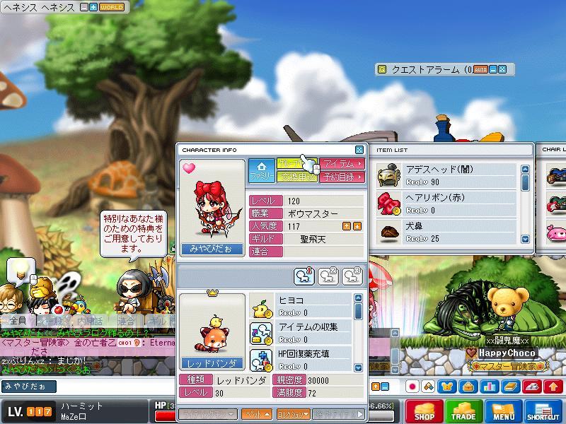 Maple100508_004637.jpg