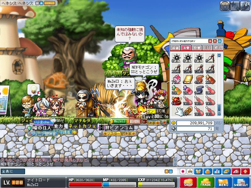 Maple100512_233614.jpg