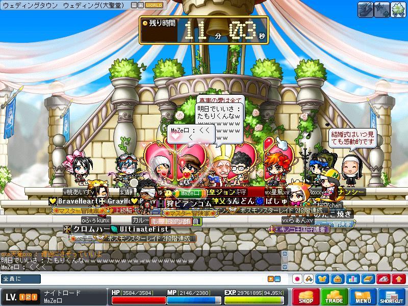 Maple100523_203431.jpg