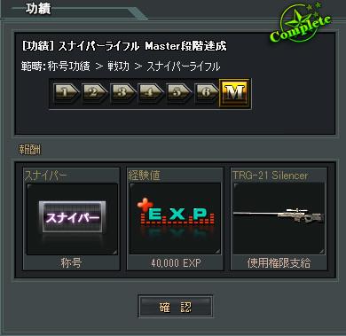 bdcam 2011-08-21 03-01-39-717