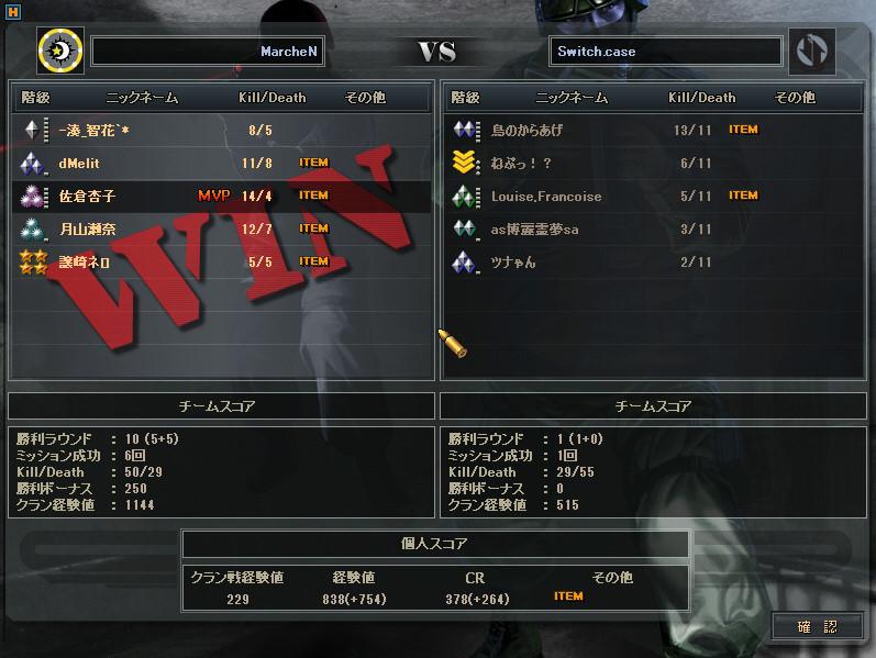 bdcam 2011-10-30 23-01-22-026