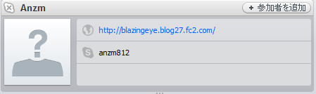 bdcam 2011-12-21 02-24-05-624