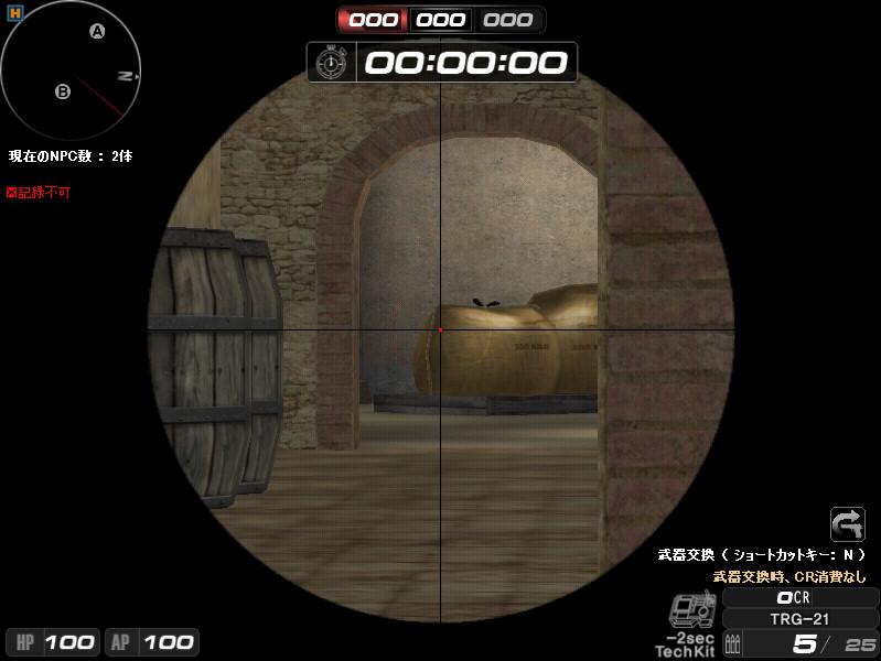 bdcam 2012-01-26 10-05-37-227