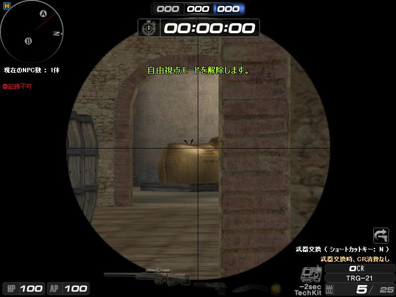 bdcam 2012-01-26 10-05-46-333