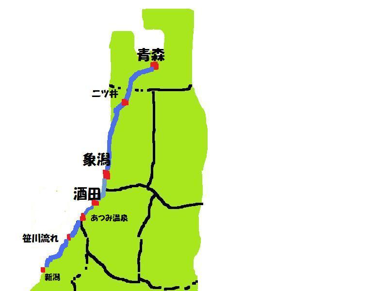 きさかた 地図2