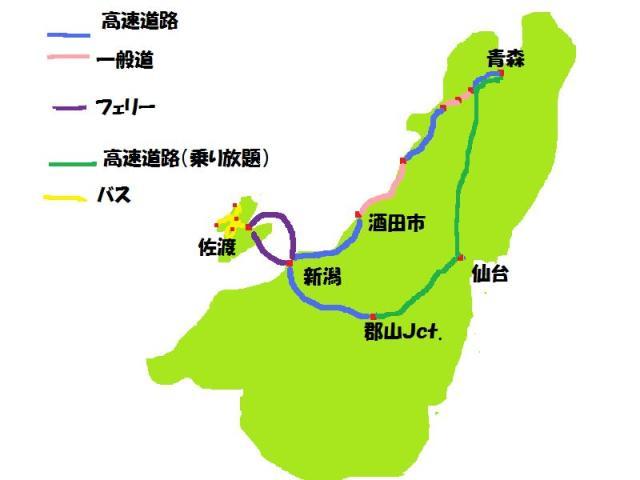 新潟旅行 地図