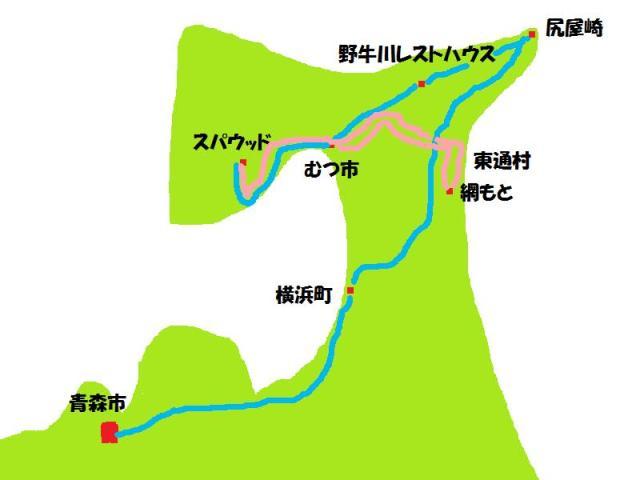 下北ルートマップ
