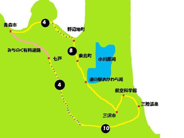 ルートマップ三沢
