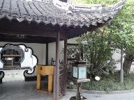 Shanghai-051