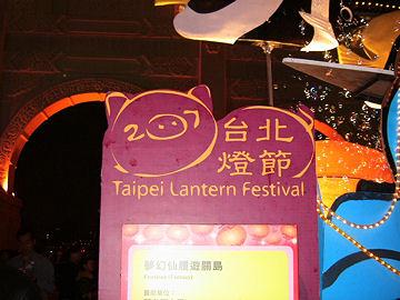台湾V002