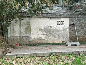 Keirin-wall-003
