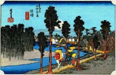 13沼津宿