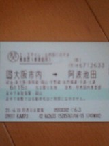 db11b63e.jpg